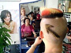 男士最另类发型图片