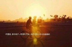温暖爱情侣图片带字_属于我们的温暖爱情